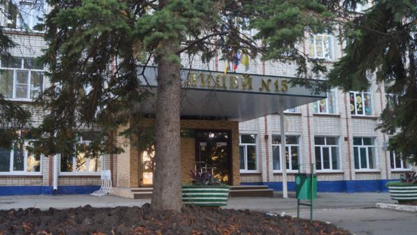 Ставрополь лицей №15