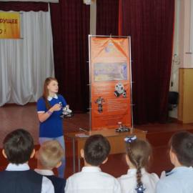 В Ставропольских школах состоялись презентации ЛИГИ РОБОТОВ