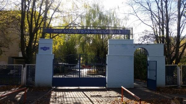 Ставрополь СОШ №7
