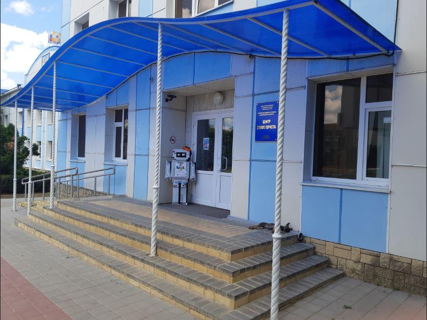 Михайловск Центр детского творчества