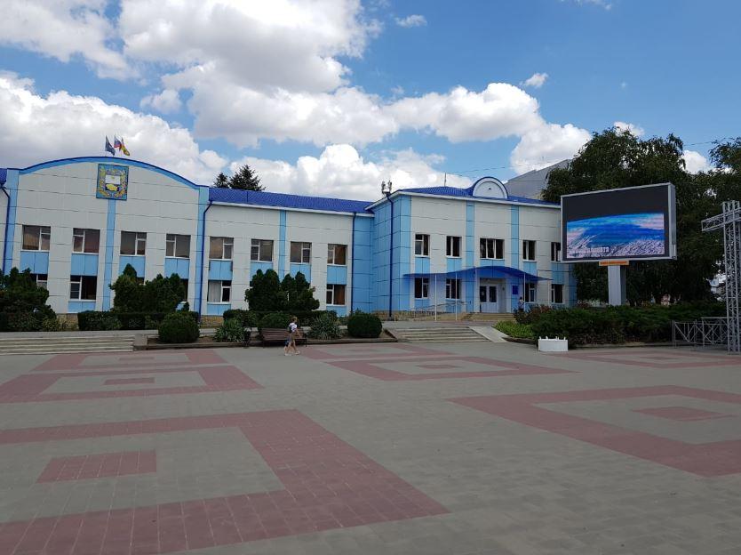 Михайловск ЦДТ